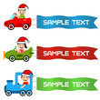cartoon kids driving toy vehicle with message flag