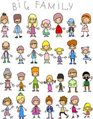 Каракули членов многодетных семей