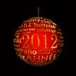 2012, boule multilingue fond noir
