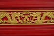 中国龙雕饰