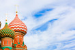 Cupolas of Saint Basil's Cathedral on Red square, Moscow, Russia