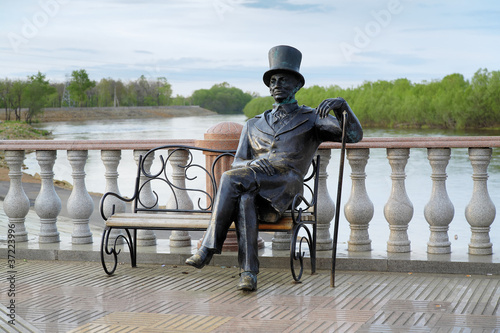 Sculpture of man on the Bira river embankment in Birobidzhan