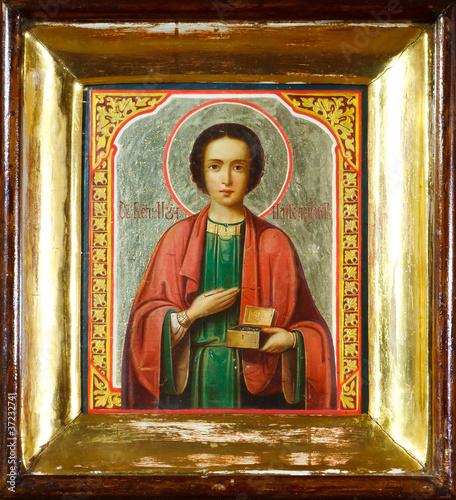 St. Panteleimon - 37232741