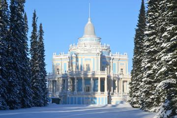 The Katalnaya gorka pavilion
