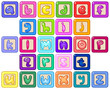 Lower case alphabet blocks