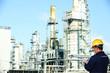 oil refinery worker