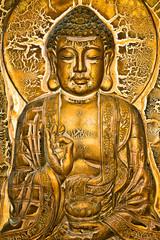 Budha Blessing