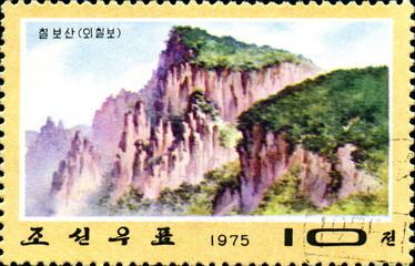 Montagne d'Asie. Timbre postal.