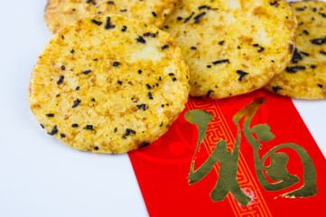 Chinese new year packet with cookies