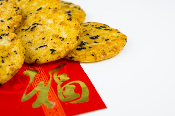 Chinese new year red packet with cookies