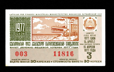 Lottery ticket (Latvia, 1977)