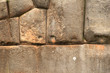 Detail of Inca's walls