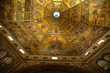 Dome of Baptistry of Duomo in Florence Tuscany Italy
