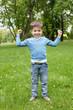 Portrait of a little boy outdoors