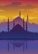 Akşamüstü İstanbul'da bir manzara