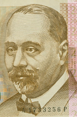 portrait of 200 kuna croatian banknote