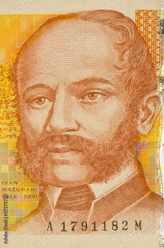 portrait of 100 kuna croatian banknote