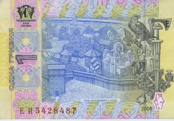 Banconota Ucraina