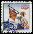 Postage stamp of former Soviet Union