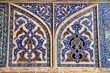 Tiled oriental mosaic wall of  Ateegh Jame mosque , Esfahan