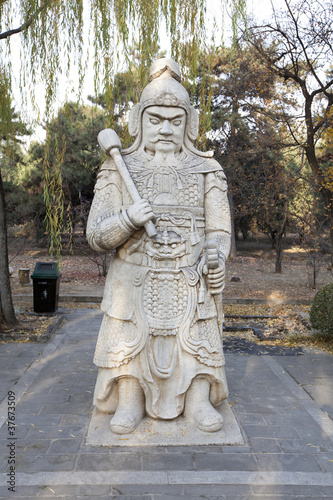 Statue Of A Chinese Warrior In The Sacred Way Of The Ming Tombs