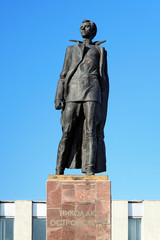 Monument to Nikolay Ostrovskiy in Komsomolsk-on-Amur