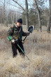 Man with metal detector at winter. Ukraine