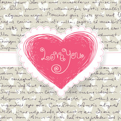Cute Valentine Background