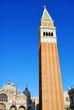 Venedig Basilica di San Marco 04