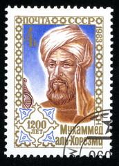 """Vintage soviet stamp """"Muḥammad ibn Mūsā al-Khwārizmī"""""""