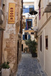 Hotels at Chania