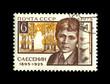 USSR - CIRCA 1975: russian poet Sergey Esenin, birch trees.