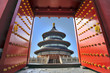 Temple of Heaven in Beijing - China ( Tiantan temple )