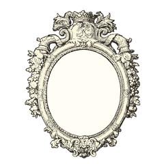 Miroir 17ème sicle