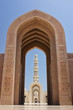 Muscat, Oman - Sultan Qaboos Grand Mosque - Courtyard
