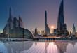Anea - Modern City Skyline