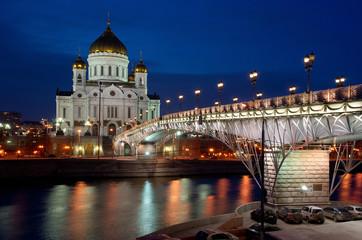 Cathedral of Christ Savior and Patriarshy bridge night view