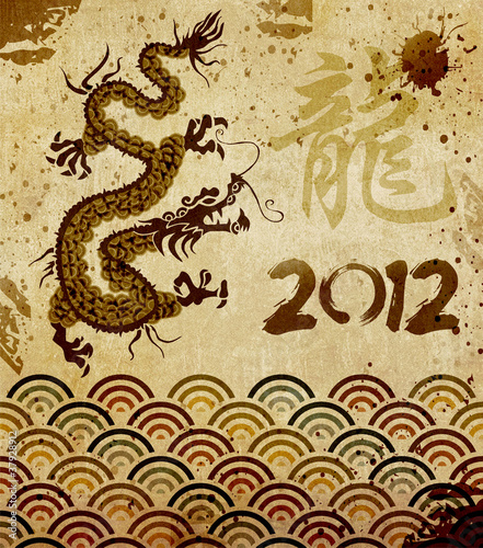 China dragon year vintage background