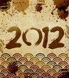 New year Vintage background