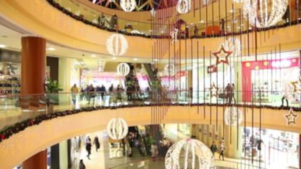 mall32