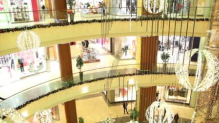 mall33