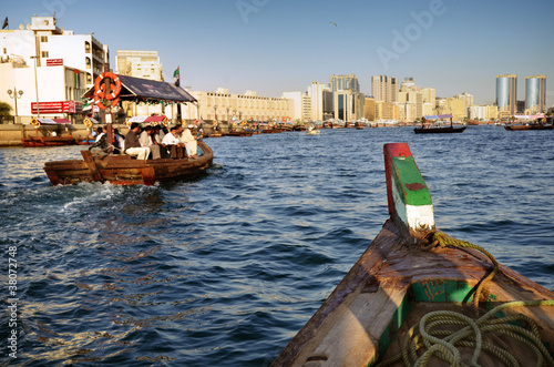 Dubai creek, UAE Poster