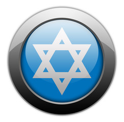 "Metallic Orb Button ""Star Of David"""