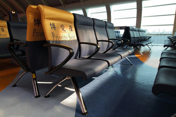 Priority Seating in airport