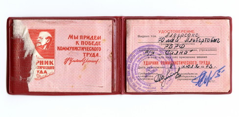 "Certificate of ""Udarnik of Communist Labour"""
