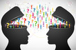 Köpfe, Fragen und Antworten