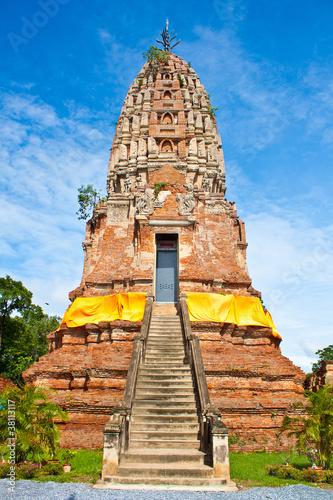 Wat Phra Sri Ratana Maha