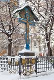 Restored cross - monument poster