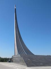 Sputnik Denkmal, Moskau