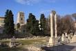 théatre romain d'Arles